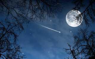 Почему падают звезды. Почему с неба падают звезды
