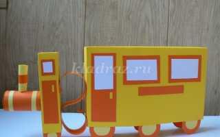 Шаблон поезда для склеивания. Поезд из цветной бумаги своими руками. Мастер-класс с пошаговыми фото. Как сделать пошагово поезд из бумаги своими руками: практическое применение