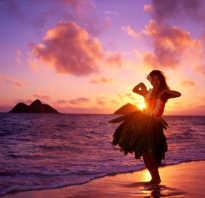 Гавайские танцы учимся танцевать хулу. Четыре причины танцевать гавайский танец хула