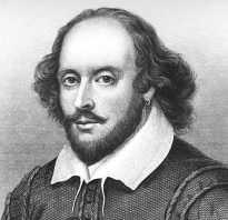 Биография. Вильям Шекспир — кто он? Детство и рождения собственной семьи