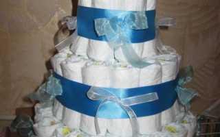 Подарки для новорожденных из памперсов. Как сделать из памперсов торт? Как сделать торт из памперсов для мальчика своими руками: пошагово