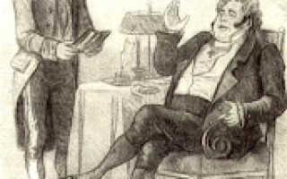 В каком году напечатана горе от ума. История текста «горя от ума» и принципы настоящего издания