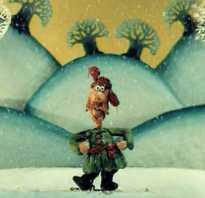 Падал прошлогодний снег или зачем Родриго чемоданы. И куда смотрит Минкульт или на злобу дня