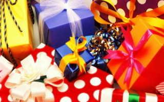 Шутливые подарки на юбилей женщине. Шуточные поздравления-подарки с юбилеем для женщины