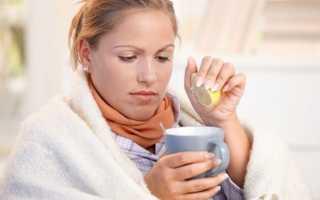 Простудные заболевания при беременности. Чем лечить первые признаки простуды у беременных? Как вылечить простуду во время беременности народными средствами и лекарствами дома