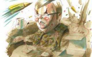 Нарисовать картину на тему отечественной войне. Как нарисовать войну, чтобы картина имела определенный смысл