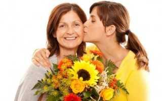 Какой сюрприз можно сделать маме на день рождения. Как отпраздновать день рождения мамы