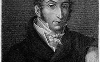 Карл мария фон вебер. Смотреть что такое «Карл Мария фон Вебер» в других словарях