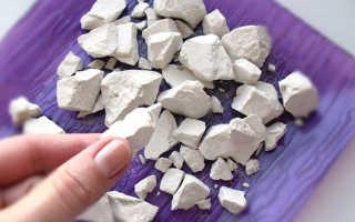Глина белая — отзывы, применение, противопоказания. Белая глина: свойства и применение