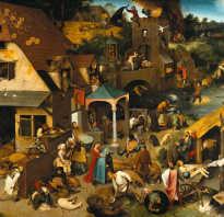 Картина где изображены 100 пословиц. «Фламандские пословицы