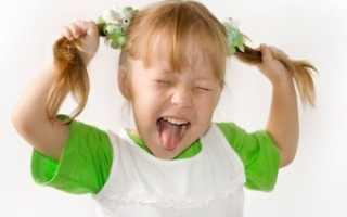 Ребенок очень нервный 7 лет что делать. Что делать, если ребенок нервный и непослушный? Как избавиться от детских истерик? Физиологические причины детской неуравновешенности