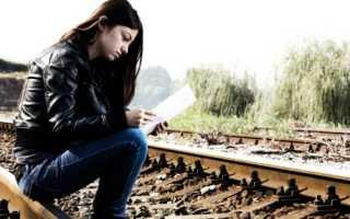 Подростковая депрессия: причины, симптомы и лечение. Возможные причины запоров у подростков и методы их устранения Что если у подростка