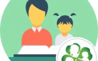 Примерный план проведения родительского собрания. План родительского собрания