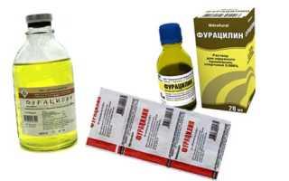Полоскание горла фурацилином на ранних сроках беременности. Побочные реакции и противопоказания. Есть ли противопоказания к применению
