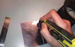 Маска пленочная для плат. Изготовление печатных плат при помощи паяльной маски FSR8000. Технологический процесс изготовления печатной платы в домашних условиях