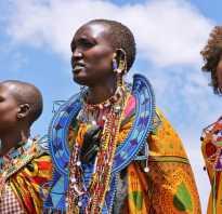 Африканский орнамент: стилевые особенности, символика. Влияние на Западное искусство