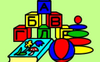 Жирный прописной шрифт. Рукописный шрифт Primo позволяет создавать прописи для первоклашек и дошкольников с любыми текстами на любой вкус