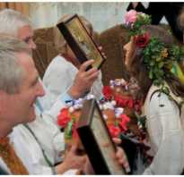 Как избежать обряда благословения на свадьбе. Благословение молодых на свадьбе. Какие иконы нужны для благословения молодых? Как проходит обряд благословения молодых