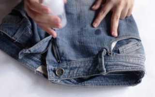 Как без следа отстирать краску с джинсов. Выводим свежие и старые пятна от краски (масляной, для волос, водоэмульсионной) с джинсов в домашних условиях – полезные советы