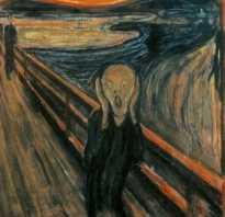 Эдвард мунк направление в живописи. Загадочное полотно «Крик»