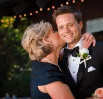 Что говорит мама на свадьбе сына. Красивые поздравления от мамы жениха своими словами. Трогательное поздравление любимому сыну на свадьбу