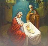 Что такое рождество рассказ для детей. Детская Библия: Новый завет — Рождение Иисуса Христа,Ангелы возвещают пастухам о рождении Иисуса Христа,Пастухи у Иисуса