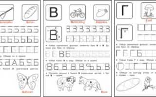 Цифры правильное написание распечатать. Прописи для детей. Прописи: фигуры, цифры, буквы