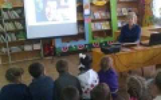 Оформление библиотек. Советы по оформлению детской библиотеки