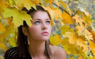 Уход за кожей в осенний период: пошаговые рекомендации. Уход за кожей осенью: советы косметолога