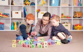 Как открыть детский образовательный центр. Открываем развивающий центр для детей с нуля