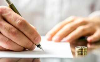 Образец иска о расторжении брака без детей. Как написать заявление на расторжение брака через загс или суд – образцы и правила оформления