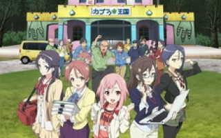 Смотреть аниме онлайн квест сакуры. Квест на фоне сакуры