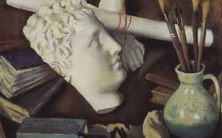 Что такое фреска в древней руси определение. Термины и понятия в искусстве