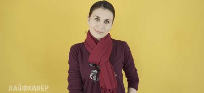 Как можно завязывать шарфы на шею женские. Как завязывать шарфы — cоветы и рекомендации