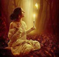 Видеть во сне много зажженных свечей. К чему снятся свечи по дням недели? Важно обратить внимание на такие детали сна