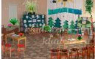 Квн для детей старшей группы по экологии. Экологический КВН «Знатоки родной природы