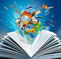 Основы композиции: элементы и приемы. Сюжет и композиция литературного произведения
