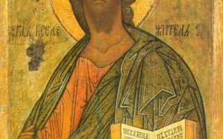 Молитва отче наш сущий. Отче наш иже еси на небесех молитва