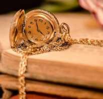 Час ангела и золотая минута на июль. Золотая минута загадывания желаний. Весы – Зуриель