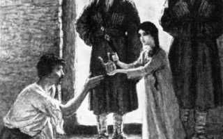 Кавказский пленник произведение. Три «Кавказских пленника» (Сопоставительный анализ)