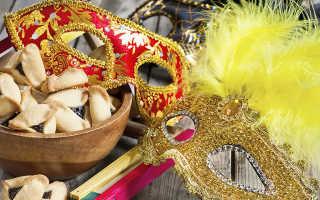 Поздравление с праздником пурим. Праздник Пурим — что это? Еврейский праздник Пурим. История и особенности праздника. Как празднуют Пурим