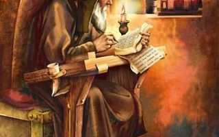 «Первые летописи и первые летописцы. Древнейшее летописание