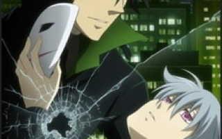 Хэй из аниме темнее черного. Обзор аниме Darker than Black: Kuro no Keiyakusha («Темнее черного»)