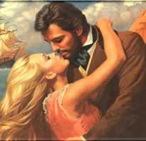Цитаты о мужчинах: настоящих, идеальных, любимых и любящих. Афоризмы, статусы, высказывания, мудрые мысли. Статусы про мужчин. Цитаты о мужчинах, высказывания, афоризмы