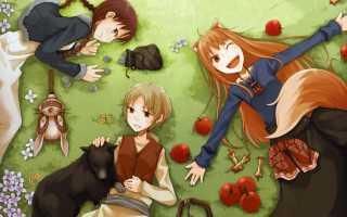Полнометражные аниме о любви с поцелуями. Аниме про романтику — добро пожаловать на именины сердца