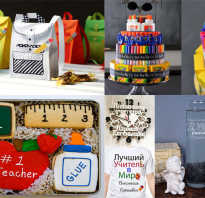 Подарки на день учителя своими руками – как сделать оригинальный подарок учителю. Оригинальные подарки учителям на День учителя своими руками: интересные идеи и рекомендации