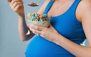 Какие продукты необходимо есть беременным. Что нельзя есть при беременности на ранних и поздних сроках. Что нельзя есть и пить во время беременности: список продуктов