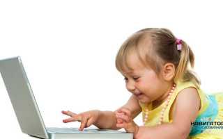 Школа семи гномов или умные книжки? Что выбрать? Способ «гном» определения уровня психического развития детей раннего возраста Психология методика гном полное описание