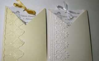 Как красиво подписать пригласительные на свадьбу. Тексты для свадебных пригласительных