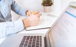 Увольнение на испытательном сроке по инициативе работника или работодателя. Увольнение на испытательном сроке